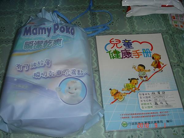 9909好奇尿布贈品 (2).JPG