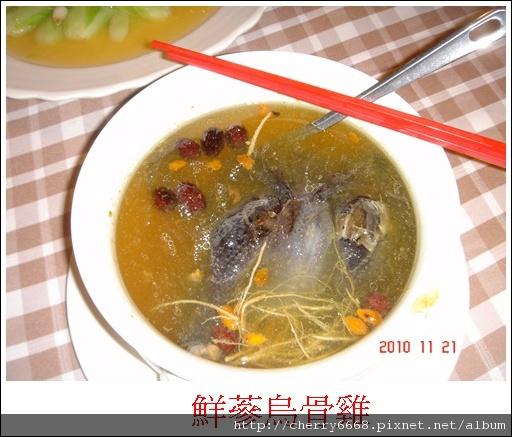 喜宴菜色 (10).JPG