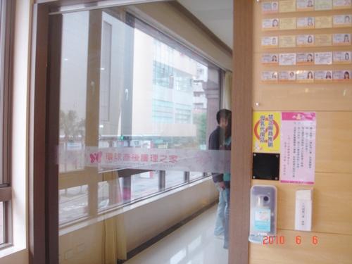 嬰兒房 (2).JPG