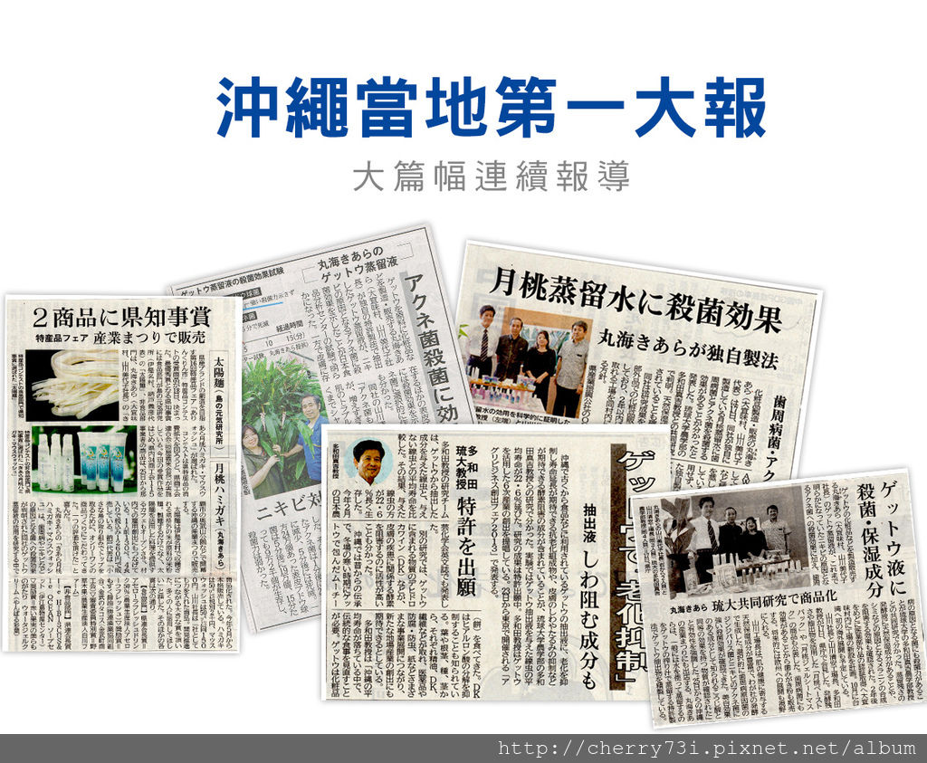 波碧兒銷售頁_09.jpg