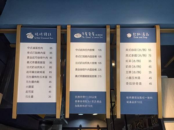 南京三民_181013_0029.jpg