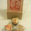 20111024教課之前的糧食~兄弟飯店的壽司飯丸,好吃耶^O^.jpg
