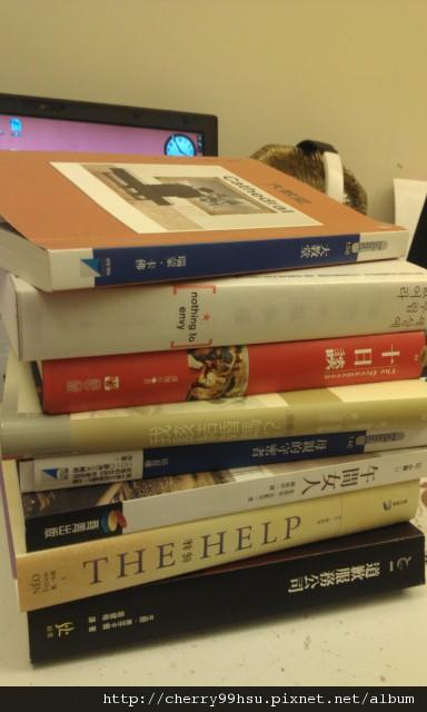 20120123大年初一~博客來新書到,今年過年要K書...一個星期可以K到幾本呢.jpg