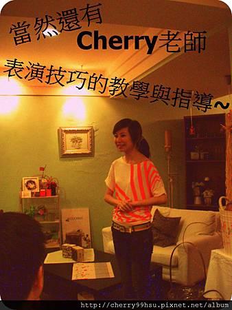 Cherry老師20100621六二一演出日10~開場主持一下.JPG