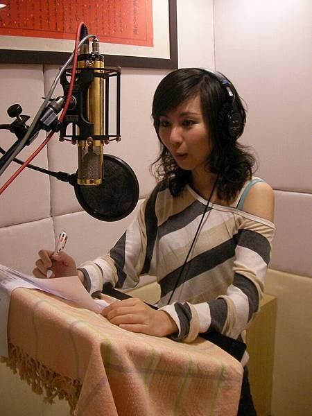 20100212嘉義燈會錄音.JPG
