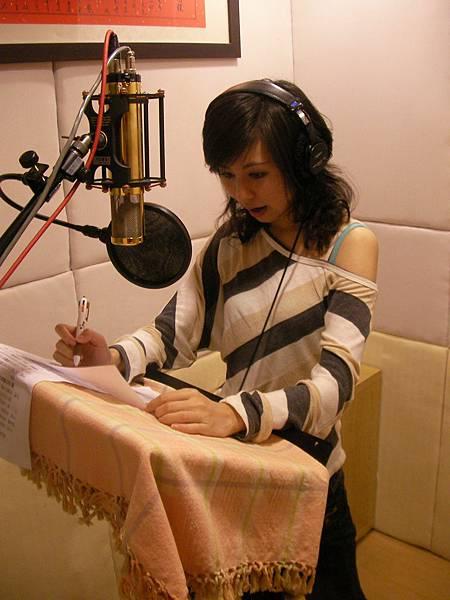 20100212錄音筆記.JPG
