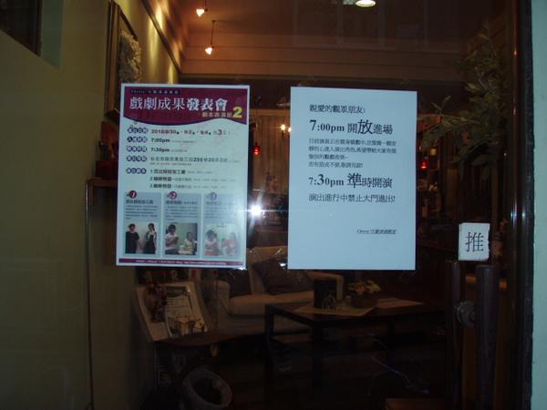 20100902玻璃門的小叮嚀.JPG