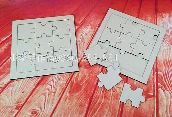 20公分拼圖板 (4).JPG
