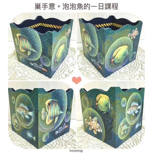泡泡魚 (1).jpg