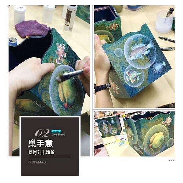 泡泡魚 (5).jpg