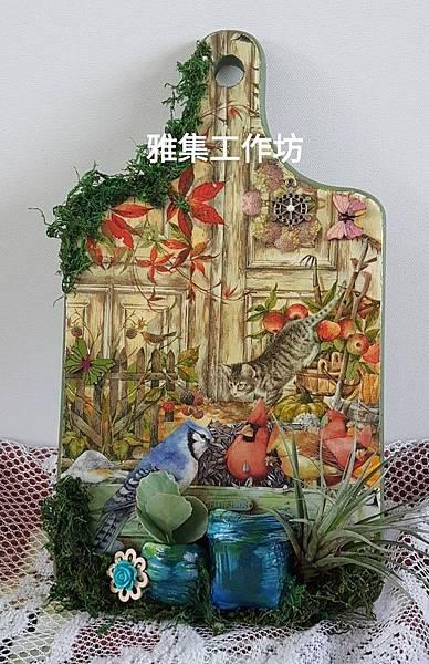 課程編號028仿陶盆多肉砧板 (3).jpg