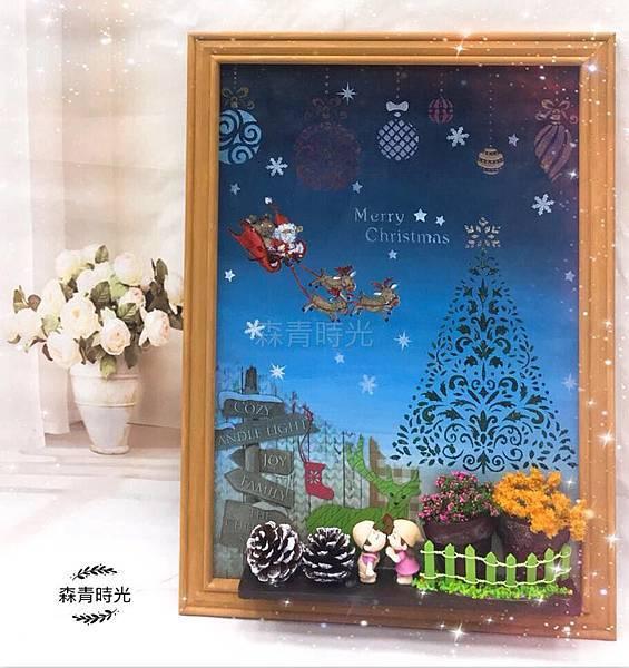 聖誕掛板 (1).jpg