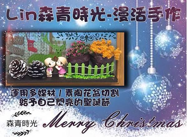 聖誕掛板 (2).jpg