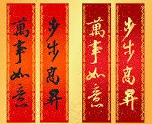 步步高昇涼蓆拖 (4).jpg