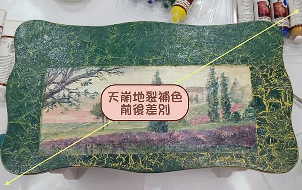 20171130小麥進修作品-12:古典造型椅 (16).jpg