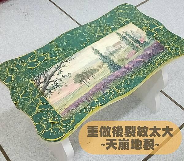 20171130小麥進修作品-12:古典造型椅 (15).jpg
