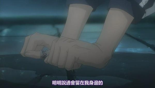 裏切りは僕の名前を知っている-第09話-キズアト[23-58-14].JPG