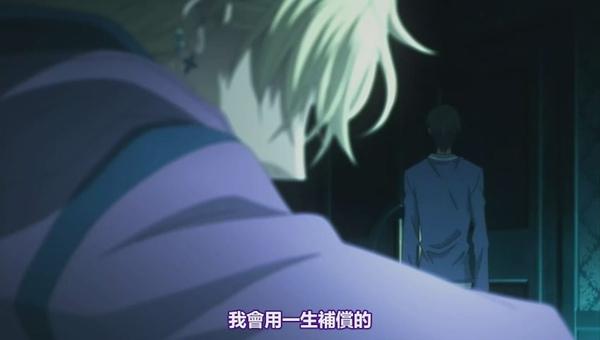 裏切りは僕の名前を知っている-第09話-キズアト[23-56-07].JPG