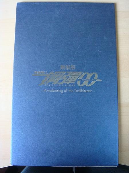 DSC03406.JPG
