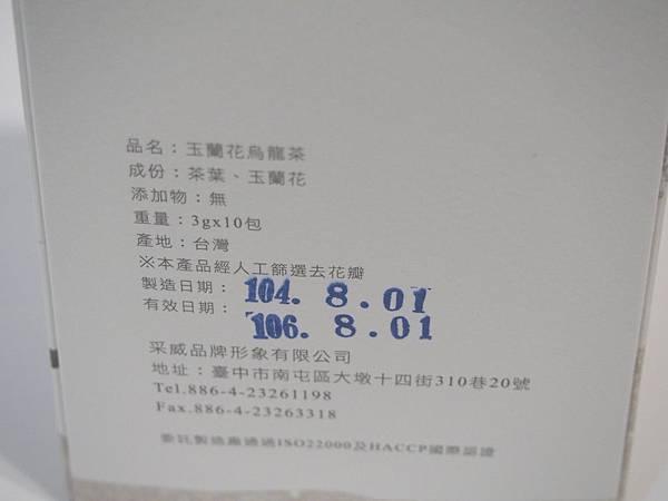 _C302930.JPG