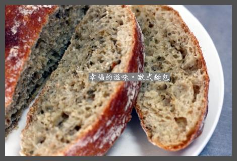 歐式麵包.jpg