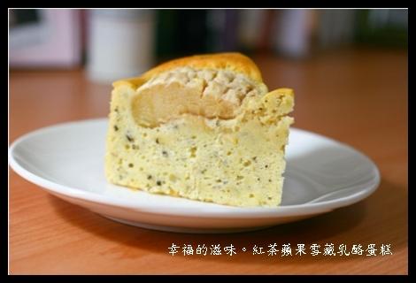紅茶蘋果雪藏乳酪蛋糕