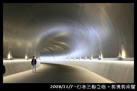 IMG_5824.jpg