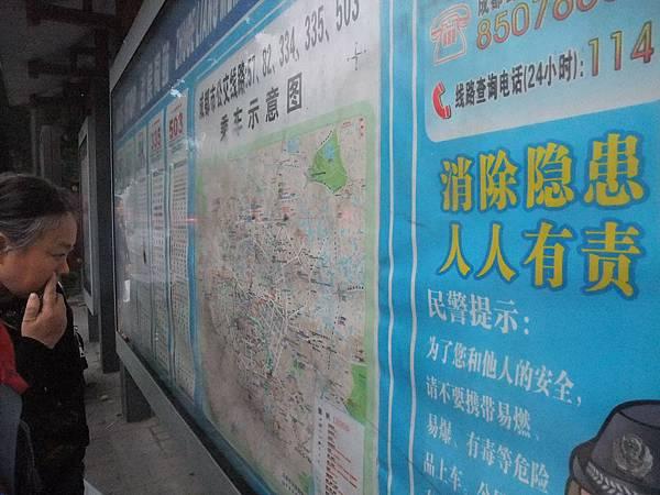 DSCF8650 第二天 in 成都公車站.JPG