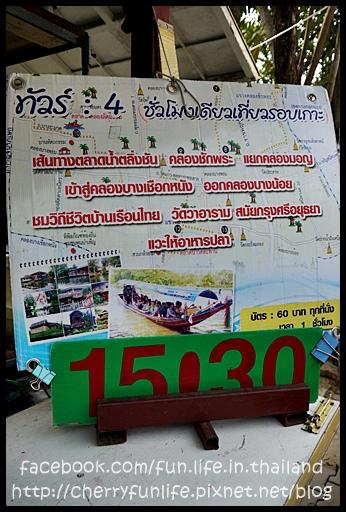 P1310947.JPG
