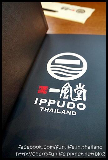 Ippudo (17).JPG