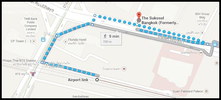 airport-link-sukosol