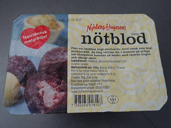 在瑞典超市買到的液態牛血