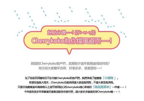 event_ch_1.jpg