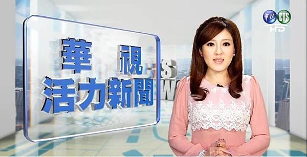 IMG-20130325-크림라떼 blouse3