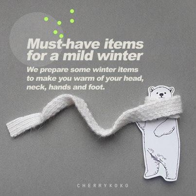 ###必须准备的冬季项目###