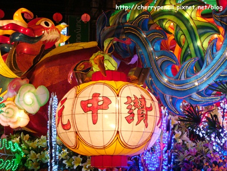 2011雞籠中元祭-1