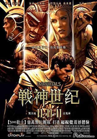 戰神世紀-1