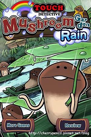 雨季版-1