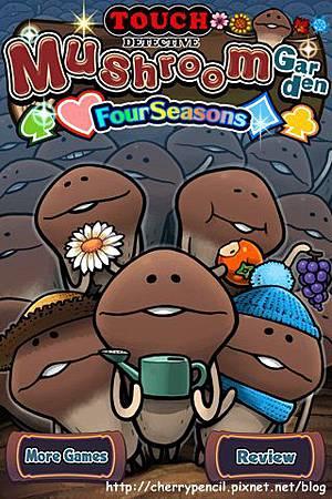 香菇遊戲_四季版-1