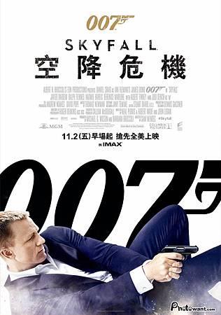 007 空降危機 SKYFALL-1
