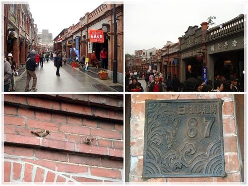 古色古香的三峽老街