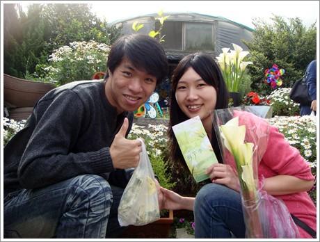 台灣集點處_花與樹園藝
