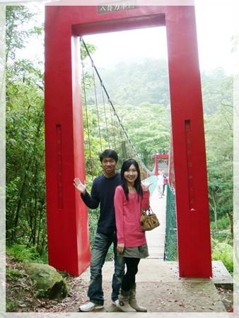 隱藏景點: 八卦力吊橋