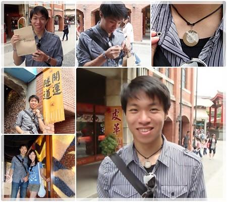 買了菊石標本的項鍊,看學長笑得多開心:p