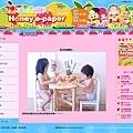 2011-08-涼快秘方大公開-s.jpg