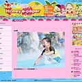 2011-06-涼快玩耍的好去處-s.jpg