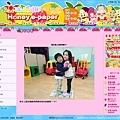 2011-07-最佳麻吉大集合-s.jpg