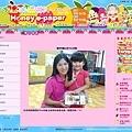2011-07-寶貝偶像PK-s.jpg