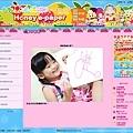 2011-09-我是小小藝術家-s.jpg