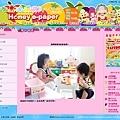 2011-08-創意玩具龍虎榜-s.jpg